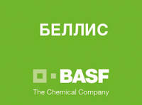 Фунгицид Беллис (БАСФ) - 1 кг.