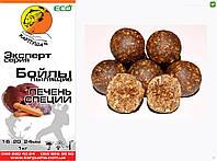 Бойлы пылящие Печень-Специи 24мм 1 кг