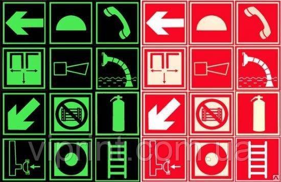 Фотолюминесцентные знаки безопасности 150х200