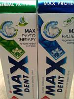 Зубная паста MAXDENT,Болгария
