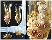 """Свадебные  бокалы """"Золотые розы"""""""