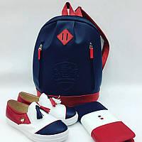 Набор: рюкзак, обувь, кошелек цвет:синий, белый, красный