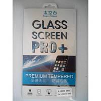 Защитное стекло Lenovo S860 (0.26/0.18 мм) AWM, сверхпрочное, ультратонкое