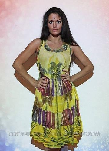 Платье радуга хлопок (выбор цвета)