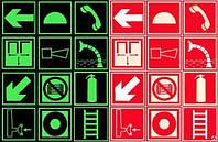 Фотолюминисцентные знаки безопасности 150х300