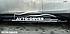 Подножки боковые для Дачия Дастер (в стиле Ауди Кю7), фото 4