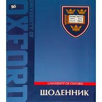 """Щоденник школьный интегрированный  """"Oxford """" 910624"""