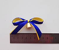 Колокольчики для первоклассников, выпускников школ (d-18мм) с сине-жёлтой лентой