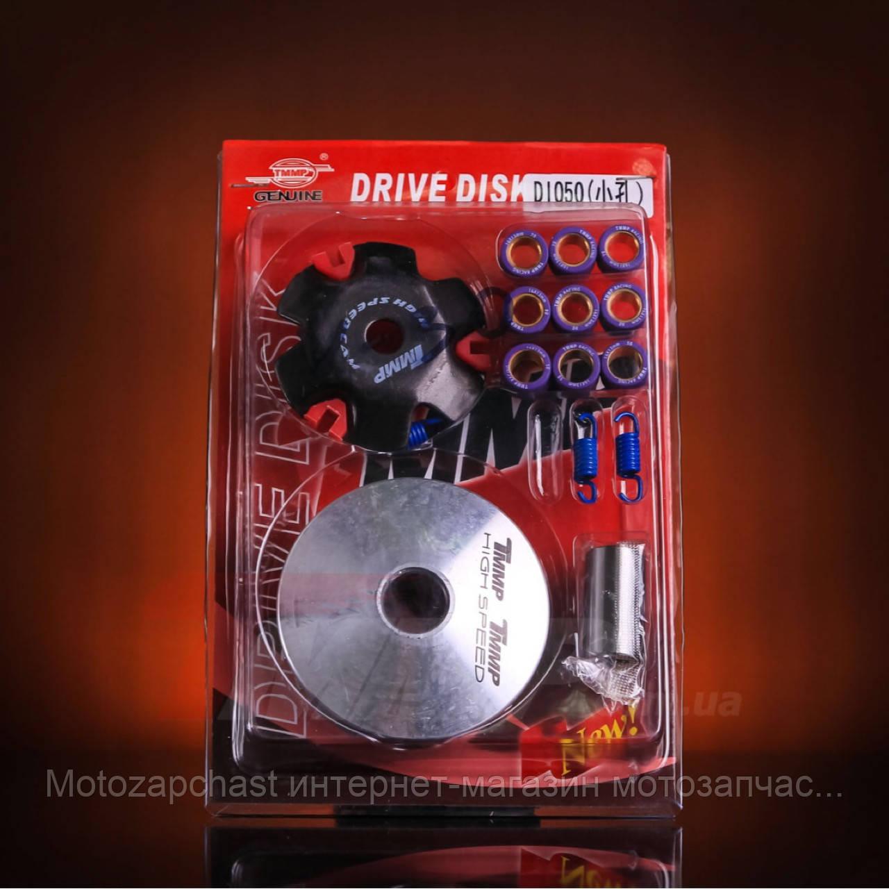 Вариатор передний тюнинг Honda Dio AF-18 - «Motozapchast» интернет-магазин мотозапчастей в Харькове