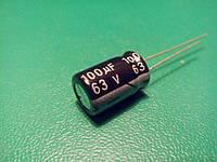 Конденсатор электролитических 100 мкФ 63 В (105°C) 100mkF 63v  , фото 1