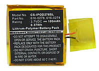 Аккумулятор APPLE iPOD Shuffle G2 1GB (100mAh) CameronSino