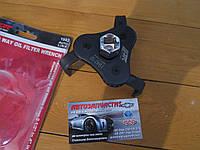 Ключ для снятия масляного фильтра JTC 1942 63-102 мм