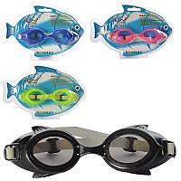 Детские очки для плавания QD118-10