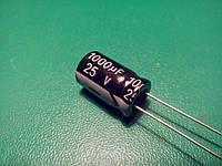 Конденсатор электролитических 1000 мкФ 25 В (105°C) 1000mkF 25v