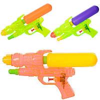 Водяной пистолет M 3084