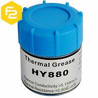 Термопаста HY880 Halnziye [10 грамм, 5.15 Вт/м·К]