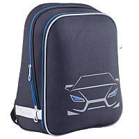 Рюкзак школьный каркасный 553351 H-12 «Car» 1 Вересня