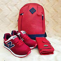 Модный набор: рюкзак, обувь, кошелек, LaCostе цвет:красный