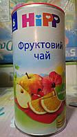 Чай HiPP (фруктовый)