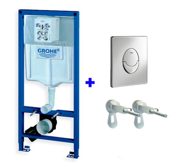 Инсталяционный комплект GROHE Rapid SL 38721001