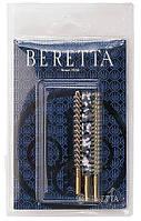 "Набор из 3 ершиков ""Beretta"" кал.243"