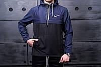 Анорак Nike, мужской, синий с черным XL