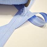Косая бейка из хлопка голубого цвета 18 мм., фото 2