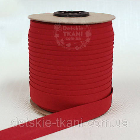 Косая бейка из хлопка красного цвета 18 мм.