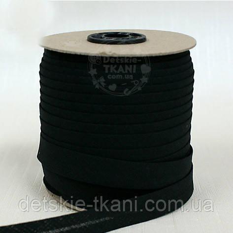 Косая бейка из хлопка черного цвета 18 мм.