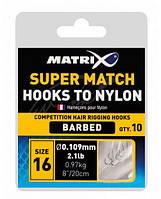 Оснастка Matrix Innovations Super Match Hooks To Nylon Size 12 (0.117mm Dia)