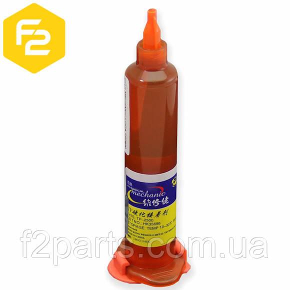 УФ-клей LOCA MECHANIC TP-2500 [10 мл] для склеивания комплектов дисплей+тачскрин