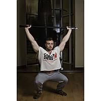 Гимнастическая палка (Бодибар) Body Bar 6кг