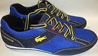 Кроссовки мужские летние p39-43 LACOSTE 001 синие