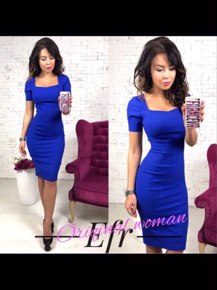 6d8ed5087d6 Элегантное женское платье (трикотаж