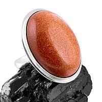 Авантюрин золотой песок, серебро 925, кольцо, 438КА