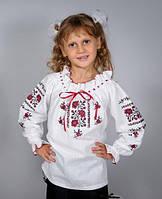 Детская украинская вышиванка