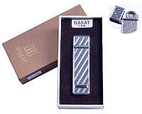 USB зажигалка в подарочной упаковке Hasat (Двухсторонняя спираль накаливания) №4800-10