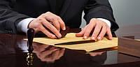 Внесення змін до установчих документів Полтава