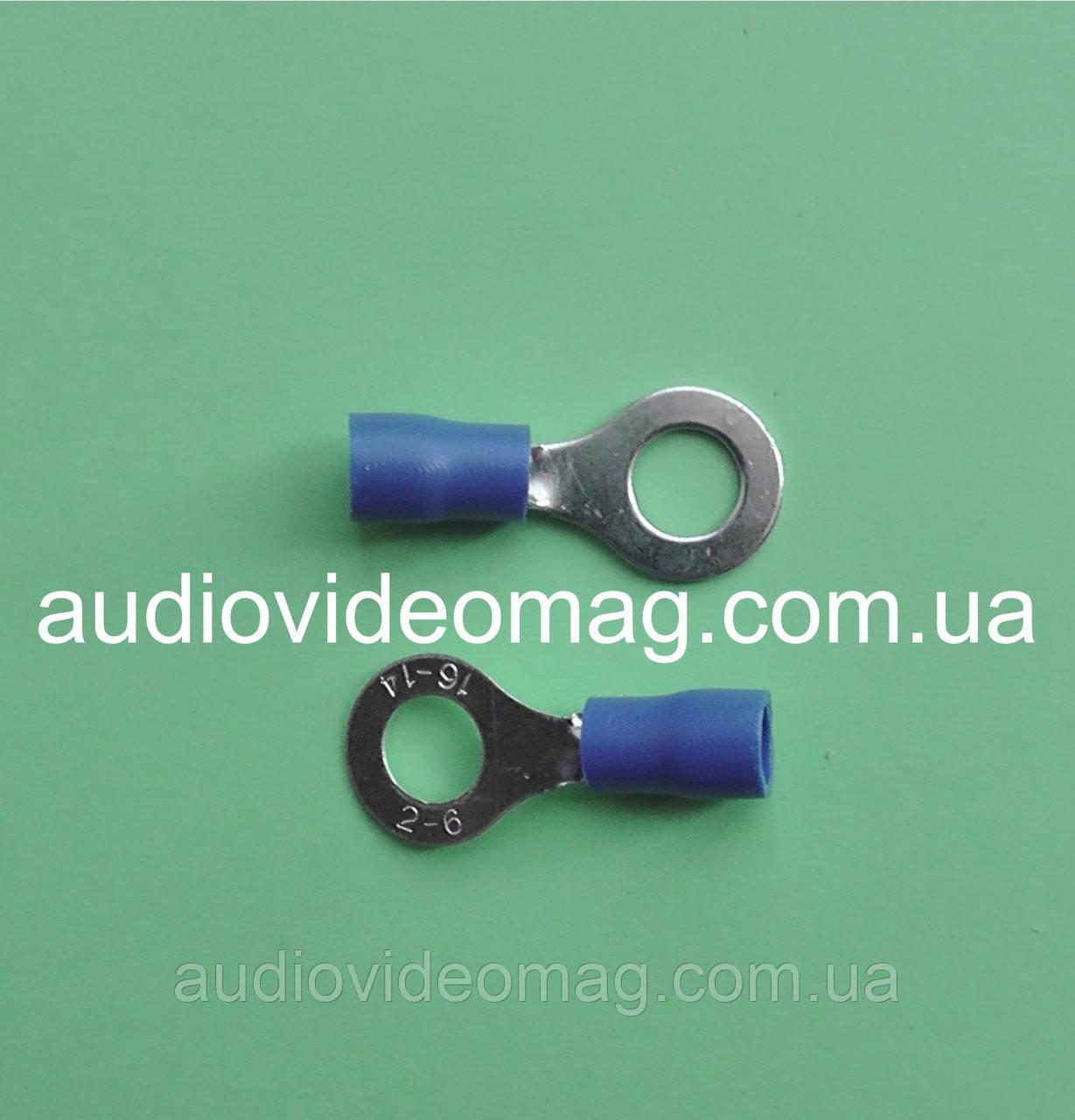Клемма кольцевая под контакт 6 мм с изоляцией, упаковка 50 шт.