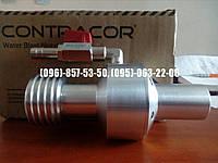 Сопло пескоструйное абразив+вода WBN-6.5 Contracor