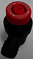 DO399 Предохранительный клапан 3 бар. BASIS TeploWest