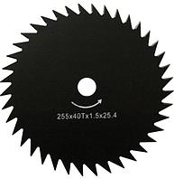 Нож для мотокосы X-Treme 255х25.4х1.6 мм 40-зубый