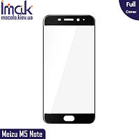 Защитное стекло Imak Meizu M5 Note Full cover (Black)
