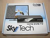 SkyTech 157G цифровой эфирный DVB-T2 ресивер (тюнер Т2)
