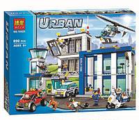"""Конструктор Bela 10424 (агалог Lego City 60047) """"Полицейский участок"""", 890 дет URBAN"""
