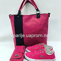 Яркий набор LaCostе: сумочка, обувь, кошелек, цвет: глубокий розовый