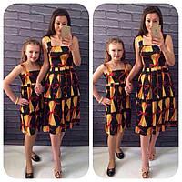 Красивое платье сарафан с завышеной талией и юбкой клеш, коллекция Мама-дочка