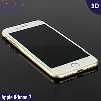 Защитное стекло Imak Apple iPhone 7 3D (White)