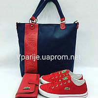 Яркий набор LaCostе: сумочка, обувь, кошелек, цвет:темно-синий+красный