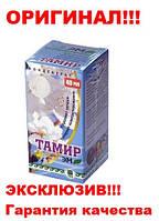 ТАМИР концентрат ОРИГИНАЛ 40 мл Улан-Удэ Арго (септик, убирает запах, компост, очистка водоема, бассейна)
